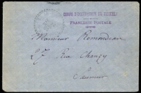 Lot 1800 [1 of 2]:1903 (Apr 22) use of stampless cover from In-Salah to France, fine 'CORPS D'OCCUPATION DU TIDIKELT/FRANCHISE POSTALE' handstamp on face.