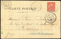 Lot 1802:1904 (Oct 8) use of 10c on PPC, from Conarky to Cauderan, France, octagonal 'LOANGO A BO