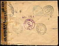 Lot 869 [2 of 2]:1945 (Mar) use of Senegal 1f50 on 15c x2 & 5f50 on 65c x3 and Mauritania 5f on 65c on registered cover from Grand Bassam to New York, censor reseal at left.