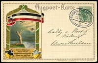 Lot 1491:1914 Dresden - Leipzig (May 10) 5pf Germania on special PPC, cancelled with oval 'Flugpost Dresden-Leipzig/Dresden/10.5.14/a'