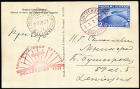 Lot 1494:1931 Zeppelin Polar Flight with 2rm blue Polar-Fahrt 1931 on PPC of the Graf Zeppelin to Leningrad. Red Polarfahrt cachet and 'BRISE-GLACE MALYGUIN/27VII31/ARCTIQUE' handstamp on face.