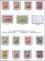 Lot 1379 [2 of 3]:1901-05 Yacht No Wmk set of 11, plus Heller set of 8, Mi #11-29, mixed mint & used, 2½h, 4h, 7½h & 30h are mint wmk lozenges, Cat €310+ (19)