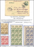 Lot 1505 [3 of 5]:1905-20 Yacht Wmk Lozenges set of 11, with lower 4 values being in blocks, Mi #30-39, Cat €170+. Plus selection of mainly mint IEF issues, includes ½a strip used at Mombasa. (13+10 blks + pcard+cvr)