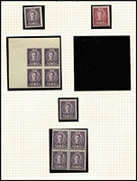 Lot 1503 [2 of 3]:KGVI Undenominated Design produced by Waterlow, MUH, purple imperf single & corner block of 4, perf single & block of 4, red-brown perf single & corner block of 4. Plus 6 different c.1980 imperf reproductions of the 1912 'Ideal stamp' made by Victor Short, MNG. (12 items)
