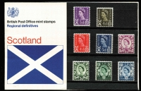 Lot 1541 [2 of 2]:1960 Presentation Packs '7s 3d Twelve Regional Stamps', Type A, (for sale in the UK), SG Spec #XPP1(a), containing one of each ordinary 3d, 6d & 1/3d from Northern Ireland, Scotland and Wales, minor wrinkles, unopened, Cat £100, plus 1970 Scotland 3d - 1/6d Regional Definitives PO Pack #23. (2)