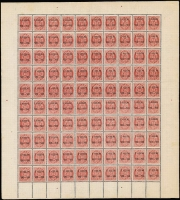 Lot 1553:1902-03 'I GILDI/02-03' Ovpt P12½ 10a carmine complete sheet of 100, SG #73, MUH, Cat £130++.