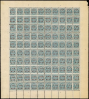 Lot 1554:1902-03 'I GILDI/02-03' Ovpt P12½ 20a dull blue carmine ovpt complete sheet of 100, SG #75, MUH, Cat £110++.