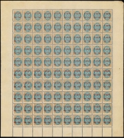 Lot 1555:1902-03 'I GILDI/02-03' Ovpt P12½ 25a blue & yellow-brown carmine ovpt complete sheet of 100, SG #77, MUH unit 44 with Halved N flaw, Cat £110++.