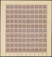 Lot 1556:1902-03 'I GILDI/02-03' Ovpt P12½ 40a mauve complete sheet of 100, SG #79, MUH, Cat £110++.