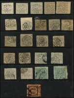 Lot 1563 [2 of 2]:1897-1904 Selection comprising range of ½a used x17 & mint x5 (various printings) & 1a black/orange mint & used singles, few small faults, nice group. (24)