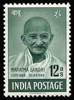 Lot 1560 [2 of 4]:1948 Ghandi complete set, SG #395-8, Cat £425. (4)