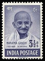 Lot 1560 [3 of 4]:1948 Ghandi complete set, SG #395-8, Cat £425. (4)