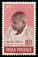 Lot 1560 [1 of 4]:1948 Ghandi complete set, SG #395-8, Cat £425. (4)
