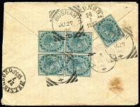 Lot 1564:1895 (Jun 27) use of India ½a blue-green x5 from Busrah to Helsingborg, Sweden, PKXP No 91 TPO cancel and light Sea Post Office A, both on back.