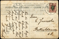 Lot 1583:1918 (Oct 17) use of Russian imperf 35k on PPC locally used in Riga.