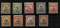 Lot 1311 [2 of 2]:1914-15 5mm Overprint Spacing on German New Guinea set to 8d on 80pf, excl 2½d on 20pf, SG #16-26, fine mint, Cat £1,750. (10)