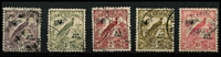 Lot 1306 [2 of 3]:1932 Undated Birds 'AIR MAIL' Ovpts 1d to £1 set SG #190-203, fine used, Cat £250. (16)