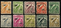 Lot 1306 [3 of 3]:1932 Undated Birds 'AIR MAIL' Ovpts 1d to £1 set SG #190-203, fine used, Cat £250. (16)