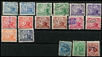 Lot 939 [2 of 2]:1951 Cattle Duty: 1d to £1 (1d to 2/- x2), used. Plus 1929-66 9d, 1/- & 2/- Swine Duty. (18)