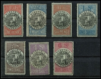 Lot 941 [2 of 2]:1871 Electric Telegraph 1d to 8/- set, all perf 12½,13, SG #T1-8, all MNG, 8/- minor creasing, Cat £5,900+. Rare: much harder to obtain than the 'SPECIMEN' stamps. [Withdrawn after only one month because their use wasn't authorised in the Act!] (8)