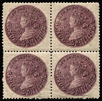 Lot 971:1897 5/- Coin Reissue block of 4, SG #297d, 1 unit MUH, lightly aged gum, fine & attractive, Cat £280+.