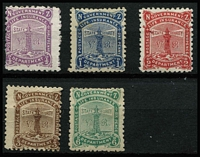 Lot 1401 [2 of 2]:1891-94 Lighthouse With 'V.R.': ½d to 1/- simplified set, mostly part og. (6)