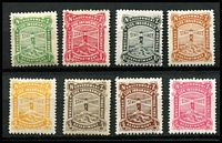 Lot 1404 [2 of 2]:1913-37 Lighthouse Without 'V.R.': ½d to 6d simplified set of values & colours, mint. (9)