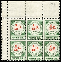 Lot 1407:1899 Type II Large 'D' ½d vermilion & green No stop after D on corner block of 6, SG #D9a, hinged in margin only, Cat £65++.