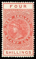 Lot 1417:1882-1930 Long Stamps Wmk W43 Sideways Chalk-Surfaced DLR Paper Perf 14½x14 4/- orange-red, SG #F114, mint, Cat £170