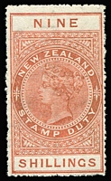 Lot 1413:1882-1930 Long Stamps Wmk W43 Sideways Unsurfaced Cowan Paper Perf 14 9/- orange, SG #F86, rough perfs, Cat £475