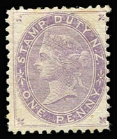 Lot 1409:1882 Small Stamps 1d lilac, SG #F1, part og, Cat £1,200