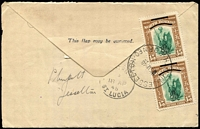 Lot 1024 [2 of 2]:1948 (Apr 5) use of formular Air Mail Letter Card from Jesselton to St Lucia, 15c pair on back. Contents are social and discuss the Police setup etc.