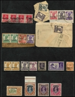 Lot 1490 [2 of 2]:1948 Selection incl Peshawar handstamps, some on local issues used due to shortage of KGVI issues. Noted a few inverted, double and misplaced ovpts, also KGV 25r VFU and KGVI 1r, 2r & 10r mint. A very good lot for the specialist. (20)