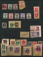 Lot 1639 [2 of 2]:1948 Selection incl Peshawar handstamps, some on local issues used due to shortage of KGVI issues. Noted KGVI values to 10r Service, also KGV 25r FU. A very good lot for the specialist. (27)