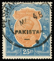 Lot 1639 [1 of 2]:1948 Selection incl Peshawar handstamps, some on local issues used due to shortage of KGVI issues. Noted KGVI values to 10r Service, also KGV 25r FU. A very good lot for the specialist. (27)