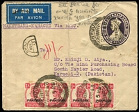 Lot 1642 [1 of 2]:1948 (Apr 21) use of unoverprinted India 1½a Stationary Envelope, uprated with optd 1a strip of 4, all cancelled at Bhuj, air (first flight?) cover to Karachi. Hemispherical Bhuj PDue cancel on face, Karachi arrival of 24APR48 on back.