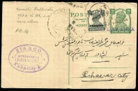 Lot 1480 [1 of 4]:Local Overprint Group: with 1½a KGVI Envelope Double overprint - one inverted, ½a KGVI Service Postal Card for North Western Railway, Lahore handstamp, ½a KGVI Postal Card and used (1948) ½a on 9p KGVI Postal Card uprated with 3p, Karachi handstamp. (4)