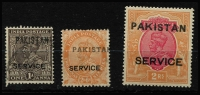 Lot 1479 [2 of 2]:1948 'PAKISTAN' Overprints on India KGV Issues comprising 1a & 2a6p both overprinted 'SERVICE' and FU, plus 2r Service & 25r both fine mint. Scarce group. (4)