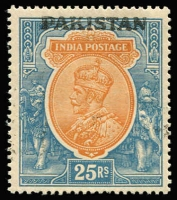 Lot 1479 [1 of 2]:1948 'PAKISTAN' Overprints on India KGV Issues comprising 1a & 2a6p both overprinted 'SERVICE' and FU, plus 2r Service & 25r both fine mint. Scarce group. (4)