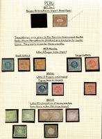 Lot 1481 [2 of 13]:1857-1958 Comprehensive Collection in luxurious boxed SG 'Philatelic Album' (Retail £325), nearly complete, minimal duplication, mixed mint & used. Includes 1857 1r blue 4-margin MNG, 1858 ½p orange-yellow used, 1866 Vicuna proof set of 3, 1861 Lima UPU set of 6 mint. 1883 Horseshoe set, plus imperf set in pairs (2c is single), good range of 1883-84 triangle ovpts. Good selection of Civil War issues incl Arequipa 5s yellow block of 8, 20c carmine 'PIURA/VAPORE' mint. Later issues include 1899 10s blue-green Liberty mint x2, 1899 10s purple-brown PDue mint & used, 1907-09 Pictorial set mint, 1925 2c on 20c type II mint. Includes hundreds of specimens, many overprint varities. SG (2008) Cat significantly over £15,000!!. (1,000s)