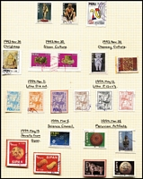 Lot 1482 [1 of 5]:1957-2004 Comprehensive Collection in luxurious boxed SG 'Philatelic Album' (Retail £325), nearly complete, minimal duplication, all FU, includes 1993 Chancay Culture Cat £71, most/all M/S and catalogued strips and blocks. Total Cat £600++ (1,200+)