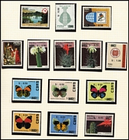 Lot 1483 [2 of 9]:1958-2010 Comprehensive Collection in two luxurious boxed SG 'Philatelic Album' (Retail £325 each), apparently complete, minimal duplication, all mint mainly MUH from 1973 onwards, includes 1992-93 Surcharges set Cat £150, 1993 Chancay Culture Cat £142, most/all M/S and catalogued strips and blocks. Total Cat £3,000++. Plus few earlier oddments incl 1948 Olympics M/S, 1899 'SPECIMEN's of 5s & 10s (cat £850 as normal) and 5s & 10s PDues (cat £1,700 as normal), 1936 Callao Centenary set and 1936 Postage set. (1,800+)