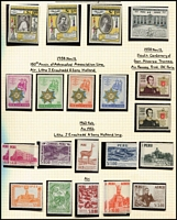 Lot 1483 [1 of 9]:1958-2010 Comprehensive Collection in two luxurious boxed SG 'Philatelic Album' (Retail £325 each), apparently complete, minimal duplication, all mint mainly MUH from 1973 onwards, includes 1992-93 Surcharges set Cat £150, 1993 Chancay Culture Cat £142, most/all M/S and catalogued strips and blocks. Total Cat £3,000++. Plus few earlier oddments incl 1948 Olympics M/S, 1899 'SPECIMEN's of 5s & 10s (cat £850 as normal) and 5s & 10s PDues (cat £1,700 as normal), 1936 Callao Centenary set and 1936 Postage set. (1,800+)