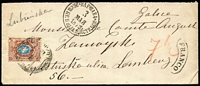 "Lot 1027 [1 of 2]:1872 (Mar 3) use of 10k blue & red-brown on cover from Warsaw to Lemberg, curved 'FRANCO' on face endorsed ""7½"" in red."