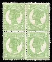 Lot 963:1897-1908 4-Corners Wmk 2nd Crown/Q Perf 12½,13 2/- yellow-green perforated plate proof block of 4 on gummed Crown/Q wmk.