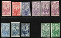Lot 964 [2 of 2]:1900 Boer War 1d imperforate plate proofs on ungummed wmked paper in dull rose-pink, carmine, emerald, yellow-green, blue-green, ultramarine, dull blue, dark blue, violet blue, pale violet, violet & dull purple (close to the issued colour). A most attractive & colourful group. (12)