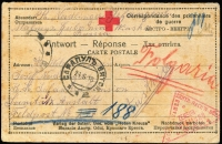 Lot 1655 [1 of 2]:1916 (Jun 24) use of Red Cross POW card from Austrian prisoner to his brother, Austrian censor handstamp on face.