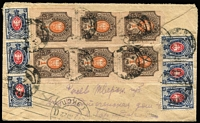Lot 1708 [1 of 2]:1922 (Aug 21) use of imperf 1r orange & brown x6 and perfed 14k carmine & blue x6 on registered letter.