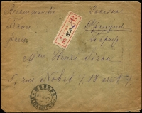 Lot 1753 [2 of 2]:1922 (Aug 25) use of 10r block of 6 (5 stamps & 1 label) and block of 4, on registered cover from Moscow to Paris.