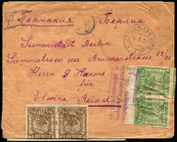 Lot 1657 [1 of 2]:1922 (May 10) use of 200r brown x2, 300r green x7 & 7500r on 250r slate-purple block of 42 on registered cover from Gurovschina, Ukraine to Berlin. An impressive amount of stamps on a single cover.